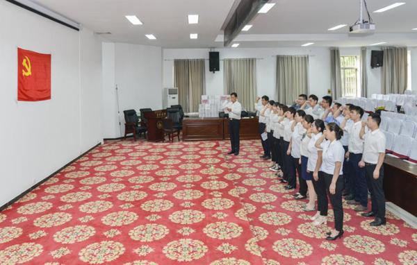 菏泽市立医院举行预备党员入党宣