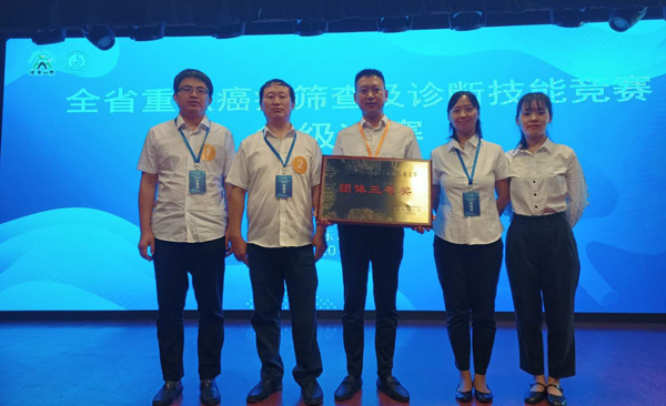 菏泽市代表队在全省重点癌症筛查