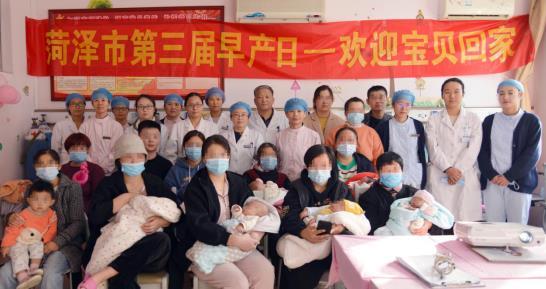 菏泽市立医院为早产宝宝未来保驾
